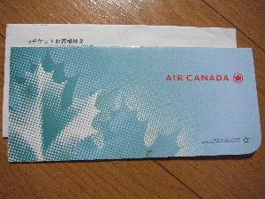 カナダへのチケット