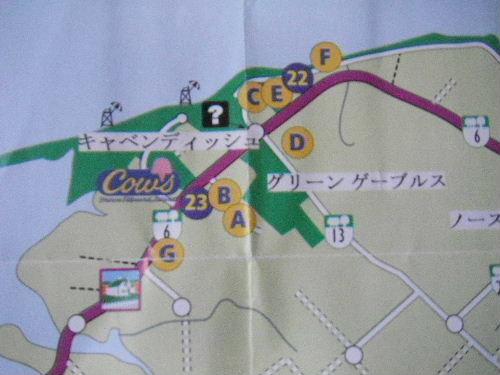 キャベンディッシュ マップ