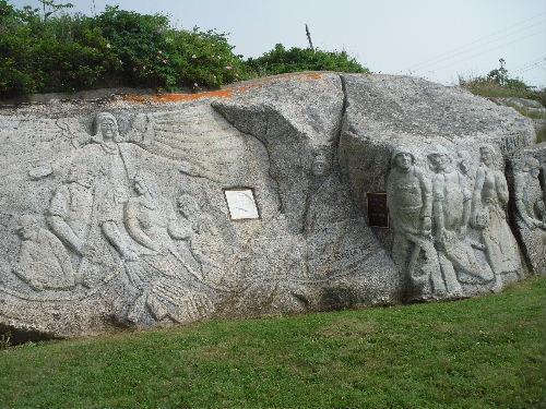 ノバスコシア 石の彫刻